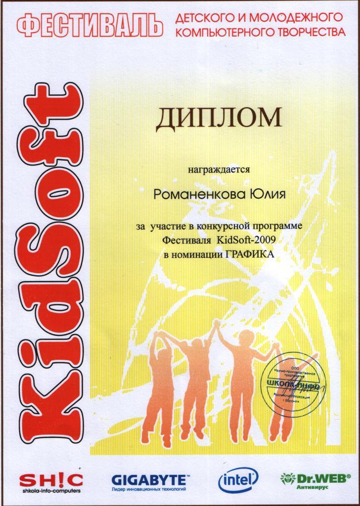 доехать любом правильные номинации в фестивалях Краснодарский край, Краснодар